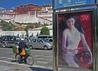In Lhasa – ©  Stefan Schomann