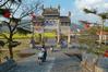 Ehrentor in Yunnan – ©  Stefan Schomann
