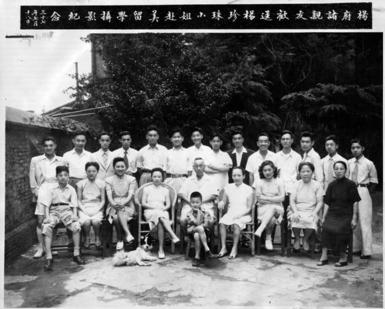 Yang Chenchu